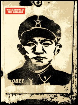 CHINESE STENCIL 2000, 29-200
